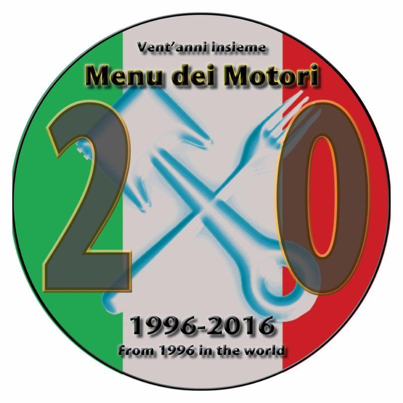 20mdm_logo