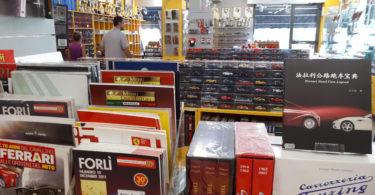 ShoppingF1-1