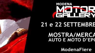 Photo of Il passato incontra il futuro a Modena Motor Gallery -21/22 Settembre