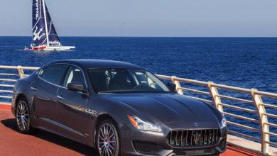 Photo of VIDEO – Maserati Quattroporte: Short history