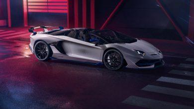 Photo of Lo studio Lamborghini Ad Personam diventa virtuale Lamborghini Aventador SVJ Xago Edition: edizione speciale riservata alle consulenze dello studio virtuale Ad Personam