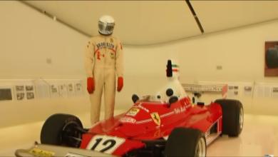Photo of VIDEO – F1 Ferrari 312 T 1975 driven by Niki Lauda – Museum Enzo Ferrari GP1 Gran Prix , Rush